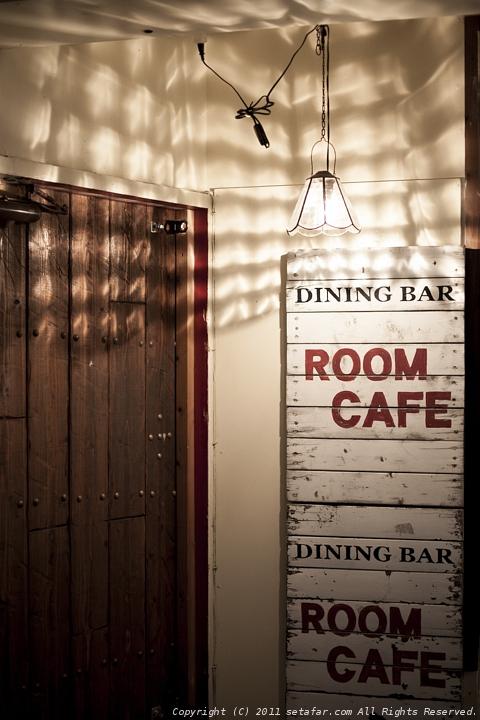 ROOM Cafe 1