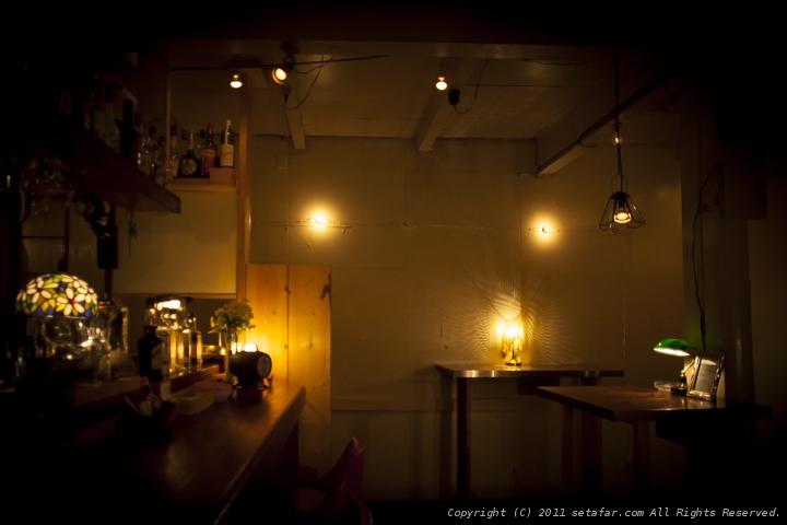 Room Café 2