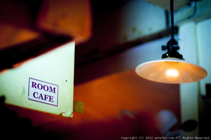 Room Café 8