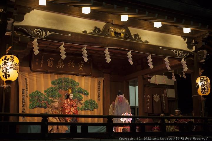 くらやみ祭り2014
