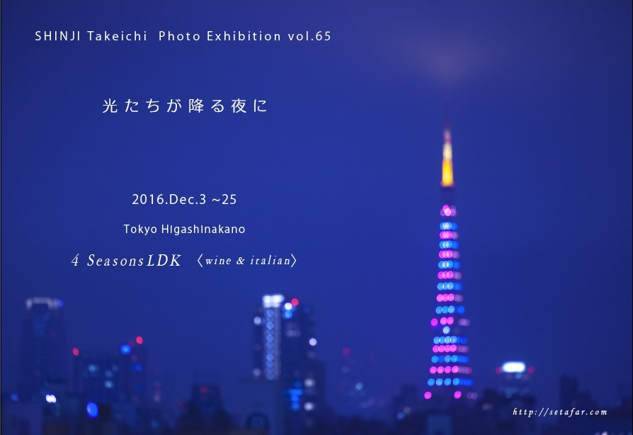 photo-exhibition-vol-65